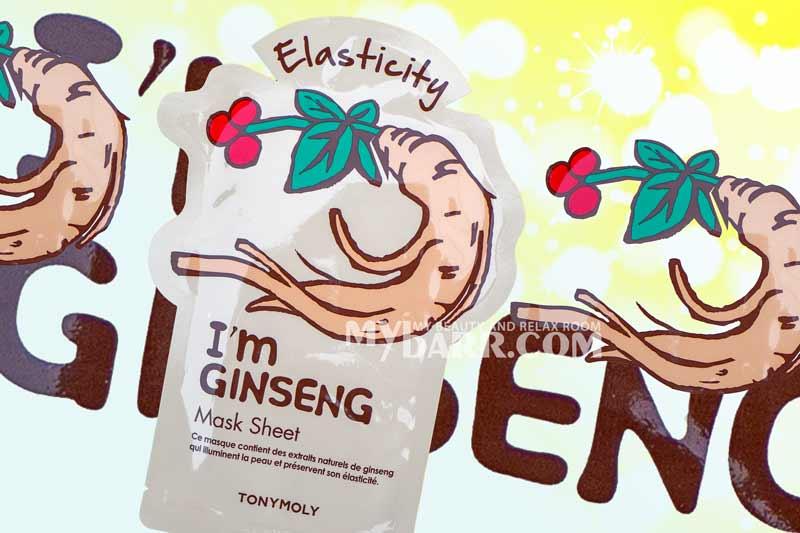 tonymoly im ginseng mask coreana ovs mybarr