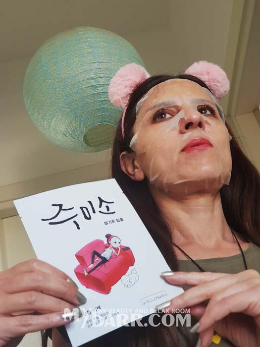 maschera per pelle spenta Helloskin Jumiso Lightening mybarr