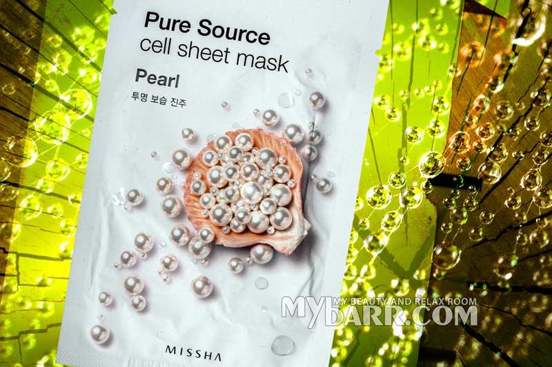 maschera viso missha perla my beauty routine mybarr