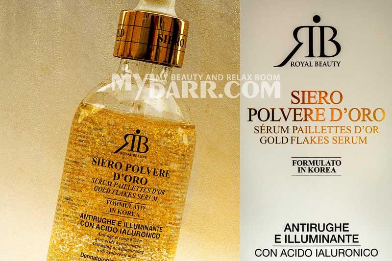 siero polvere d oro royal beauty mybarr opinioni