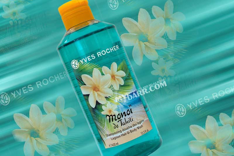 shampoo doccia yves rocher monoi de tahiti mybarr opinioni